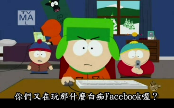 South.Park.S14E04.HDTV-1.MP4_20110617_164317.jpg