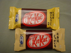 Hokkaido Potato and Roasted Corn KitKats