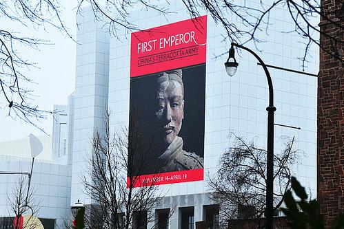 兵马俑在亚特兰大高高艺术博物馆展出