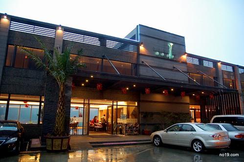 陽明山水溫泉會館