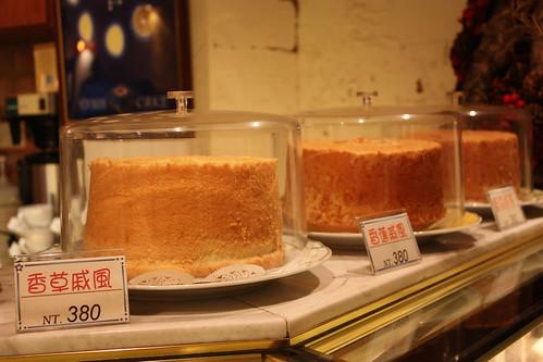 chiffon 蛋糕店