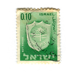 Israel Postage Stamp: Bet Shean (karen horton) Tags: old illustration vintage emblem typography graphicdesign town cities series 1960s hebrew philatelic municipalities photogravure shamirbrothers mgshamir betsheangreenpostagestamps