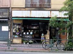 奥戸街道、秤屋