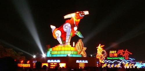 2009 Lantern Festival (宜蘭燈會)