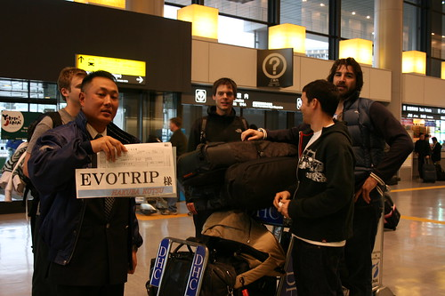 evoTrip landing in japan