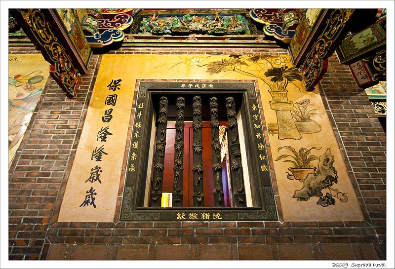 Window and Mural - Baoan temple