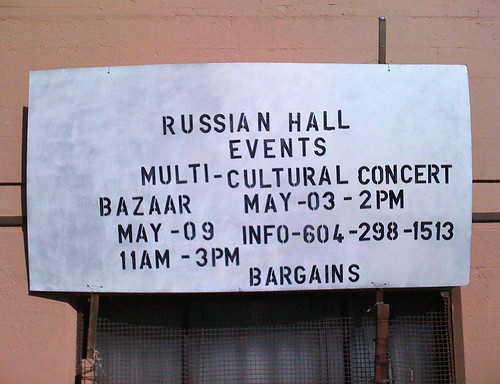 Signage at the Russian Hall, 2009