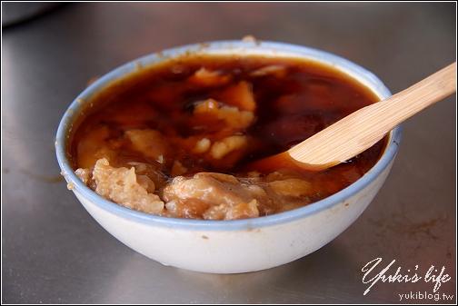 [台南之旅]*食 阿松割包 & 富盛號碗粿   Yukis Life by yukiblog.tw