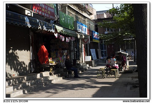 hutong-children-7147