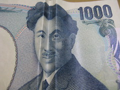 Happy Noguchi (Nekobus) Tags: money smile japan happy bill noguchi yen 1000 folding hideo
