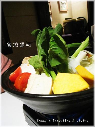名流湯村懷石料理9