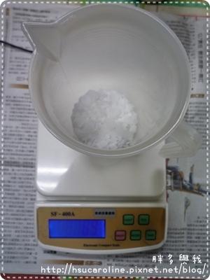 量氫氧化鈉