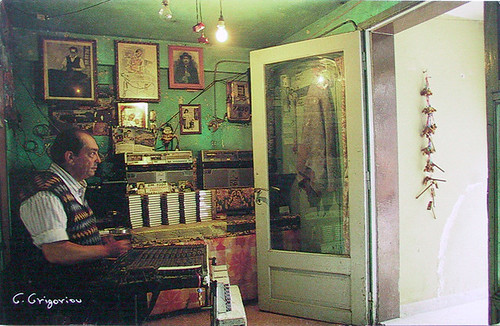 Postcard - shop in Greece