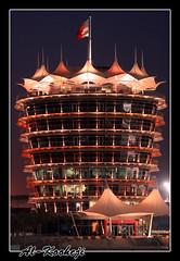 BIC (VIP Tower) (Al-Kooheji) Tags: red white building tower night canon lights bahrain flag grand prix international f vip circuit formula1 fia bic  sakhir            alkooheji  1