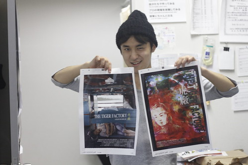 Kubouchi with THE TIGER FACTORY posters