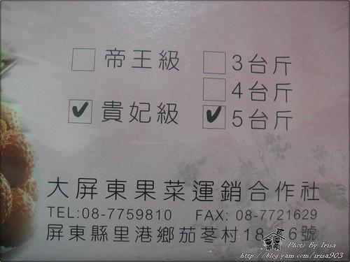 DSC08591.JPG