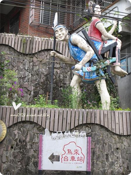 烏來老街26-2010.05.15