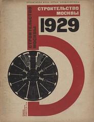 Stroitel'stvo Moskvy. Ezhemesiachnyi zhurnal Moskovskogo oblastnogo ispolnitel'nogo komiteta Soveta R., K. i K. deputatov, no. 5 (andreyefits) Tags: 1920s magazine cover soviet avantgarde constructivism ellissitzky