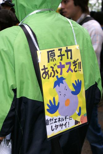 Shibuya 0507 webDICE讒禄DSC03206