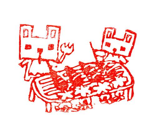 にんじん焼き
