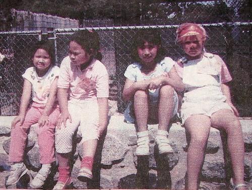 Sacramento Zoo - 1988