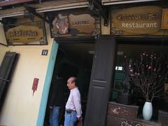 Cha Ca La Vong Restaurant - Hanoi