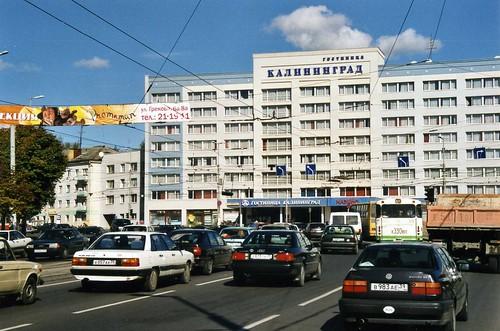 гостиница Калининград,  Restaurant