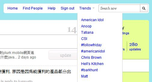 twitter_search_1