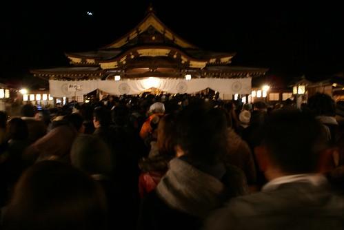 弥彦神社へ二年参り