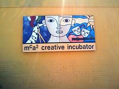 McAllen Creative Incubator