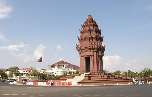 060.獨立紀念碑 (Indepedence Monument)