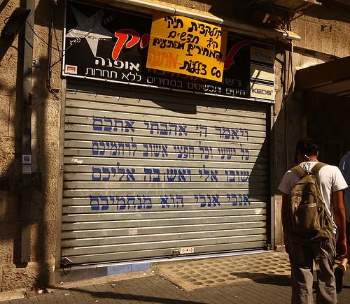 בעיר משוגעת גם כך, הרבנים מגבירים את ההסתה