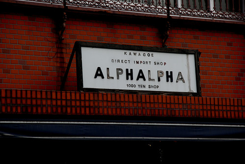 alphalpha