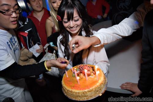 Timothy Tiah Cake