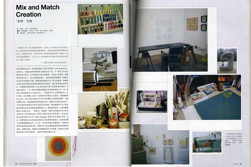 2009 art + design :: pg 1/2