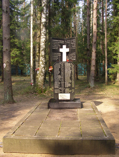Levashovo Memorial. Monument to Assyrian Victims.