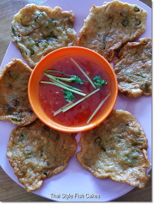 Thai Fish Cakes