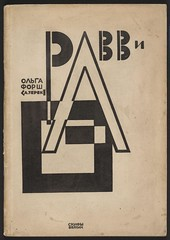 Ravvi (andreyefits) Tags: 1920s magazine cover soviet avantgarde constructivism ellissitzky