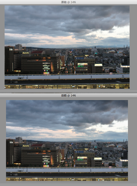 Before&After-CaptureNX2-A52