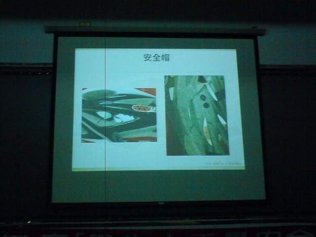 20110602萬和國中交通安全研習 - 112