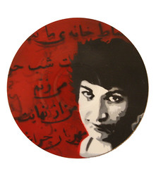 forough farokhzad  on vinyl (-icy-) Tags: art robert de stencil iran vinyl record travisbickle icy niro jeanreno tabriz nestormakhno foroughfarokhzad