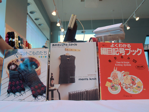 Japanese book arrivals