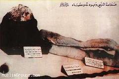 Rasul clothes (eiman nahudan) Tags: muslim islam best clothes sword mohammad prayers rasul makkah nabi mashaallah eiman islamicclothes nahudan sallallahualayhiwasallam duwaa