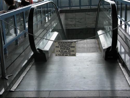 Эскалатор на обеде ©  s.lavr