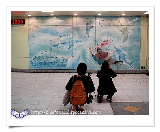 090118捷運南港站10