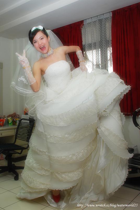 新娘很high
