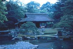 Kyoto - Katsura Imperial Villa