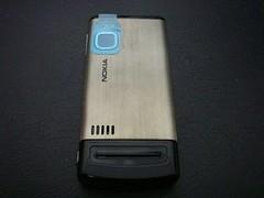DSC00035 (  ) Tags: nokia 6500 slide