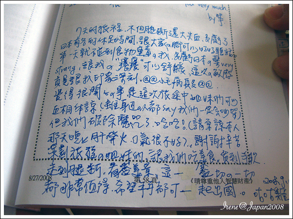 090509_19_GoodbyeJapan