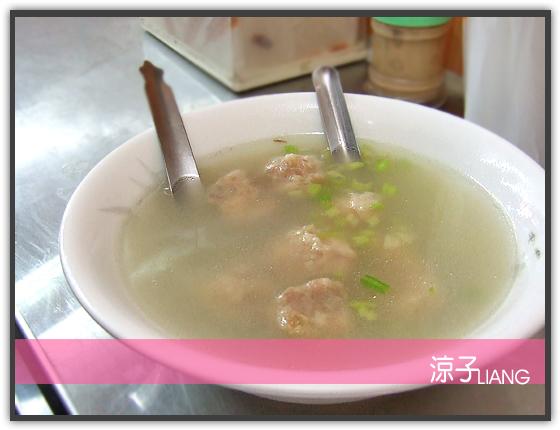 蔡澤記 水晶餃 扁食燕02